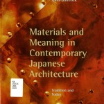 materials-meaning-contempjapanesearch