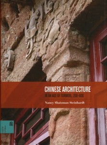 Chinese Architecture--In An Age of Turmoil, 200-600