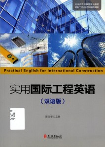 Practical English for International Construction