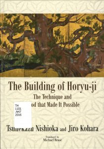 The Building of Horyu-ji