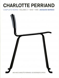 Charlotte Perriand Complete Works, Vol. 2
