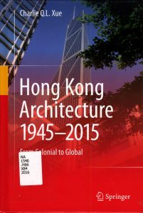 hong-kong-architecture-1945-2015