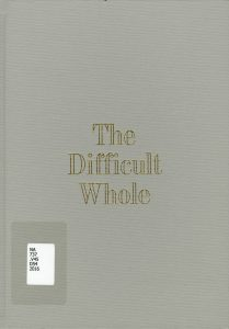 the-difficult-whole